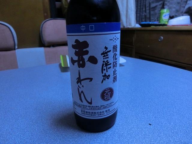 無計画・富士山の旅2016・秋の終わり 137