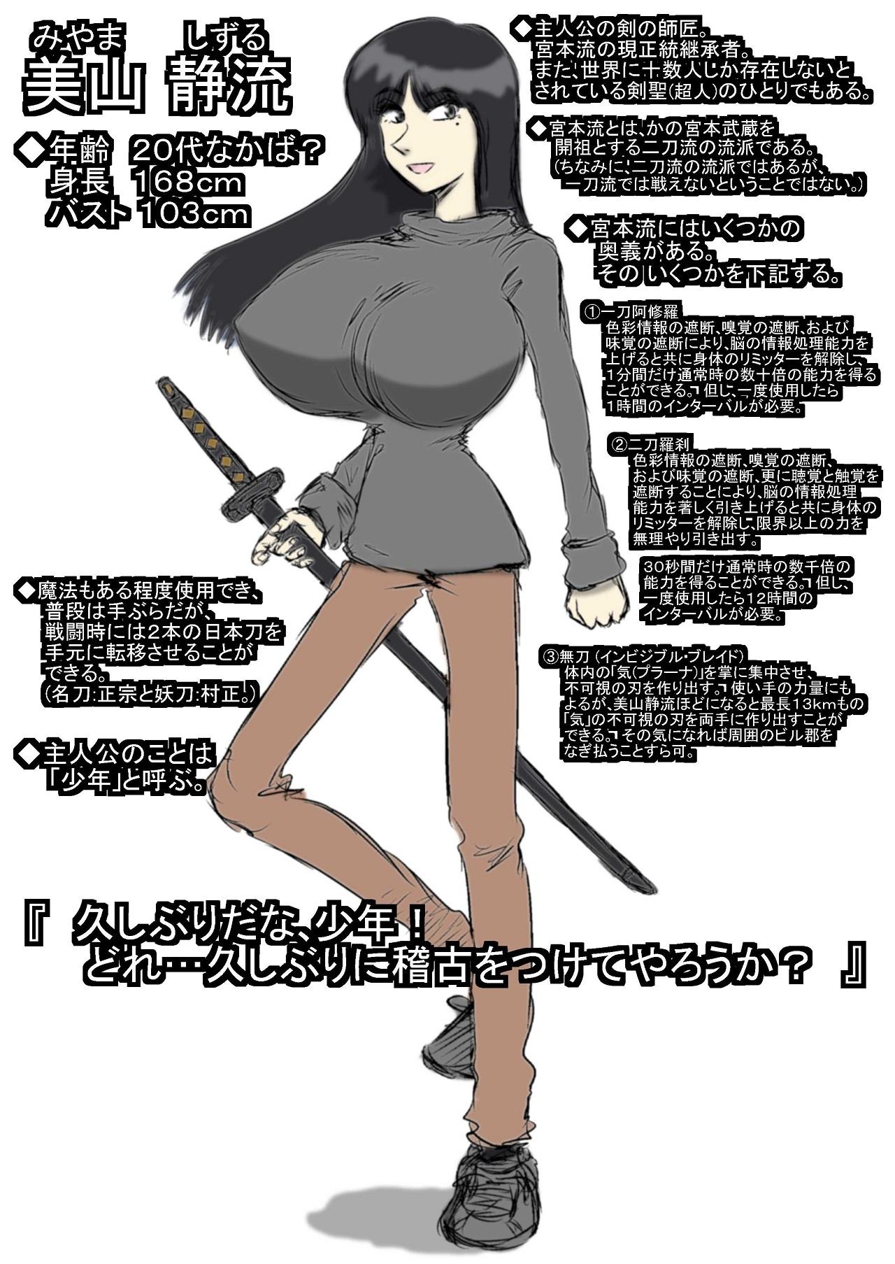 Ranobe_00008_160106