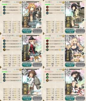 艦これ,攻略,16夏,E4,編成,ラストダンス,第二
