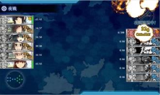 艦これ2016春_開設!基地航空隊E4ラスト