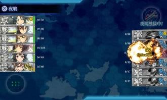 艦これ,攻略,5-1,水上打撃部隊南方へ!,9月,クリア