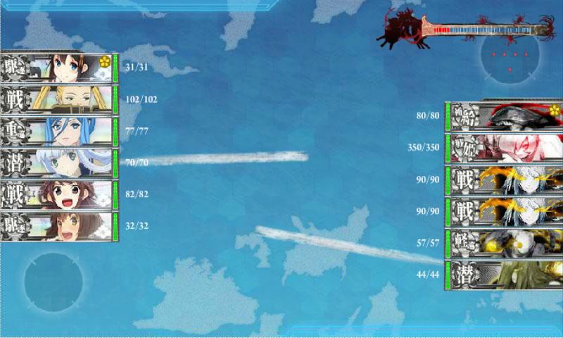 艦これ,攻略,5-3,霧の艦隊,イオナ,ハルナ,タカオ