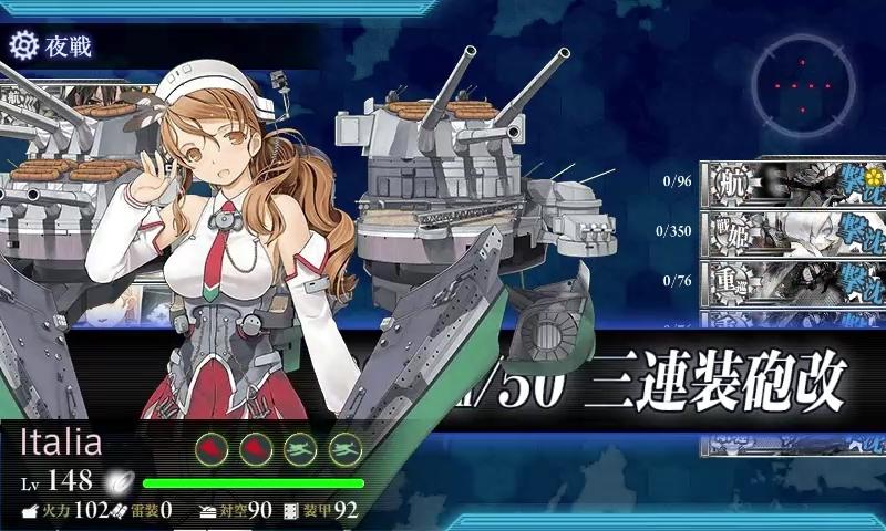 艦これ 緊急攻略! 基地航空隊開設 三川戦隊 任務攻略 5-1 +6-3 6 ...