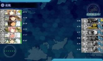 艦これ,攻略,6-1任務,潜水艦隊出撃せよ!,S勝利