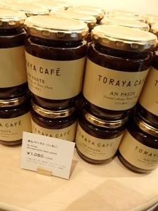 P4171926 torayacafe1604