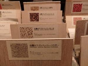 P4032072 201604「エヌ・ハーベスト西荻窪店」