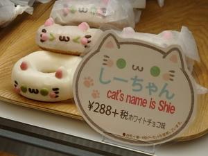 P3312116 201603ikumimama