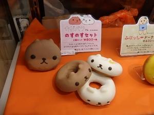 P3312131 201603お菓子な動物園