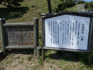 P5012806 201605白兎神社
