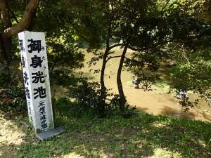 P5012825 201605白兎神社