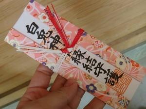 P5012839 201605白兎神社
