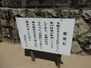 P5012897 201605白兎神社