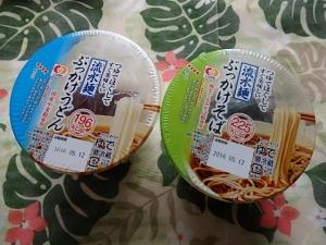 P5112852 シマダヤ流水麺カップ