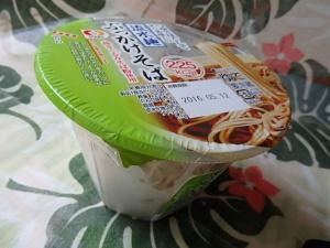 P5112858 シマダヤ流水麺カップ