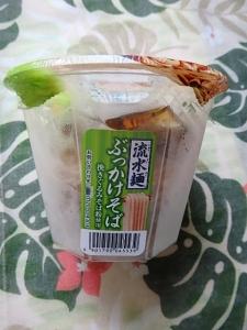 P5112866 シマダヤ流水麺カップ