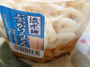 P5122875 シマダヤ流水麺カップ