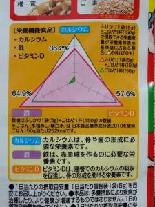 P5072452+縲€豬應ケ吝・ウ蠢懈抄縺オ繧翫°縺狙convert_20160514215552