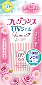 フレグランスjyeru UV