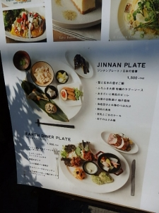 P5212860 201605jinnnancafe