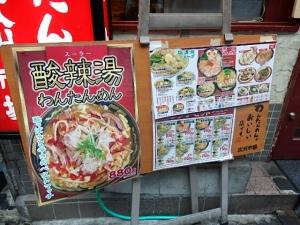 P5263077 201605広州市場