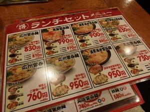 P5263035 201605広州市場