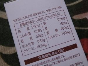 P6113250 キャベツ畑