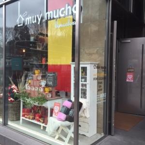 IMG_0208『muymucho(ムイムーチョ)原宿店』