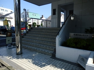 P6183754Rusa Ruka 東京自由が丘店