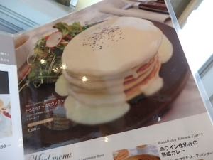 P6183709Rusa Ruka 東京自由が丘店