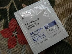 P6253626 RSP53