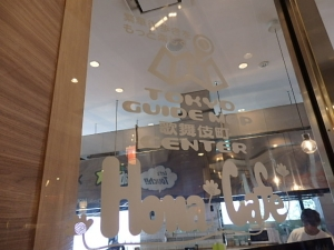 P7144085Hona Cafe