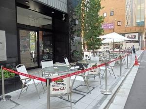 P7144108Hona Cafe