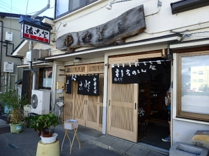 P8165854 まこと食堂