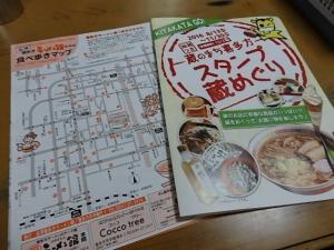 P8165871 まこと食堂
