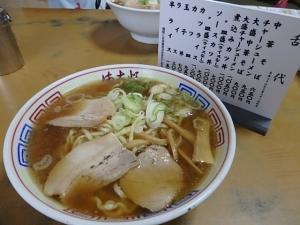 P8165874 まこと食堂
