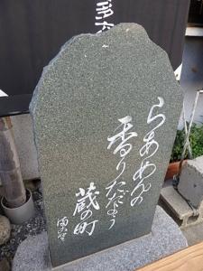 P8165894 まこと食堂
