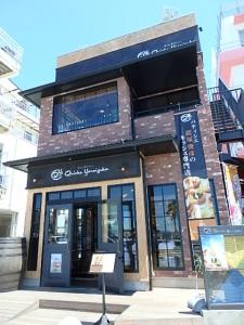 P7304174キッシュ ヨロイズカ 江ノ島店