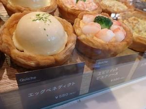 P7304180キッシュ ヨロイズカ 江ノ島店