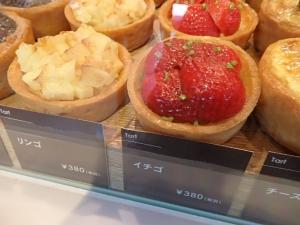 P7304184キッシュ ヨロイズカ 江ノ島店