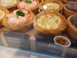 P7304185キッシュ ヨロイズカ 江ノ島店