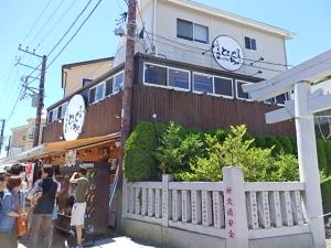 P7304206江の島さんぽ~シラス丼