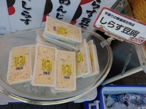 P7304213江の島さんぽ~シラス丼