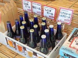 P7304217江の島さんぽ~シラス丼