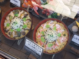 P7304208江の島さんぽ~シラス丼