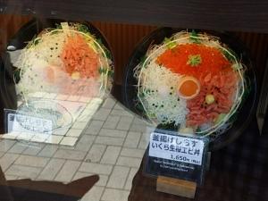 P7304209江の島さんぽ~シラス丼