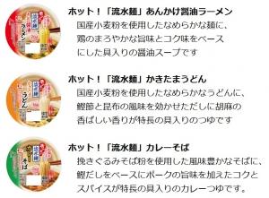 bb6bdシマダヤカップ麺