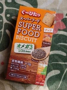 P9056730ぐーぴたっスーパーフードビスケットナッツ