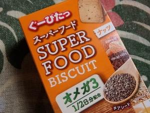 P9056731ぐーぴたっスーパーフードビスケットナッツ