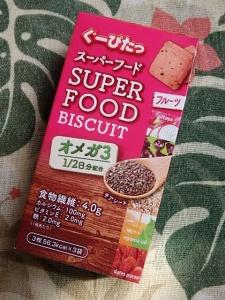 P9056733ぐーぴたっスーパーフードビスケットナッツ