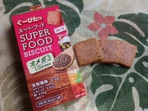 P9056743ぐーぴたっスーパーフードビスケットナッツ